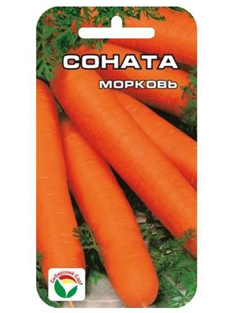 Морковь Соната 2гр. ц/п Сибсад