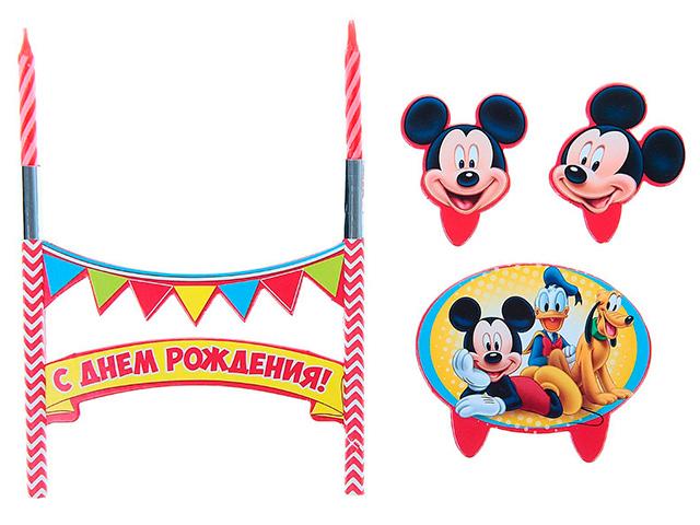 """Набор для торта """"С Днем Рождения! Микки Маус"""" 2 свечи + украшение для торта"""