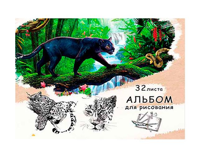 """Альбом для рисования А4 32 листа PROFIT """"Пантера в джунглях"""" на скрепке"""