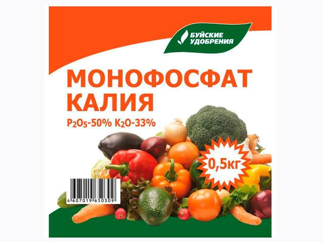 Монокалийфосфат - 0,5кг