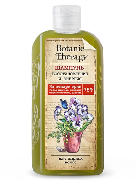 """Шампунь Botanic Therapy """"Восстановление и энергия. На отваре трав"""" для жирных волос, 285г"""
