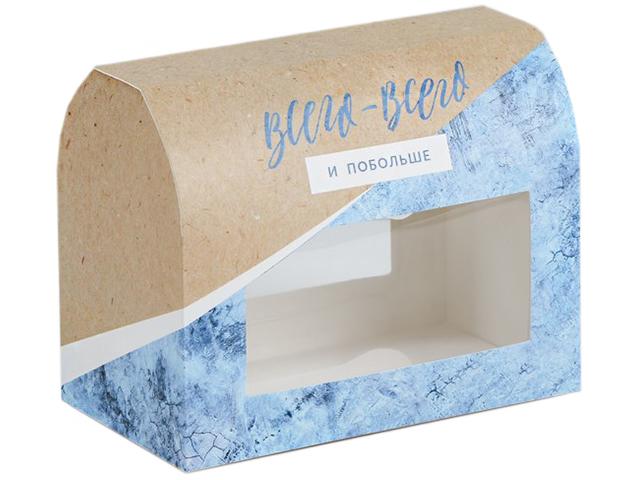 """Коробка подарочная складная """"Всего-всего"""" 14х11х8 см"""