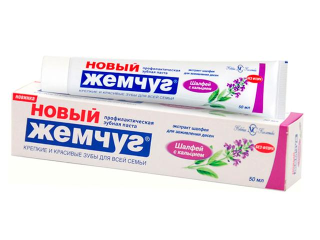 Зубная паста Новый Жемчуг Шалфей с кальцием, 100 мл