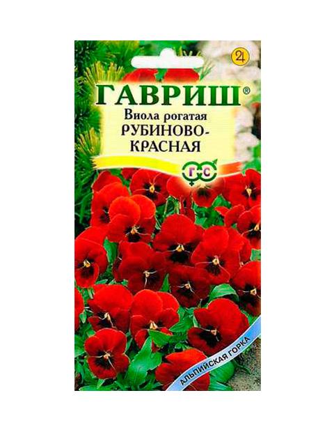 Виола Рубиново-Красная, рогатая, ц/п, 0,01г, Альпийская горка