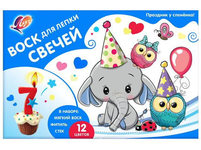"""Набор для детского творчества Луч """"Воск для лепки свечей. Праздник у слонёнка!"""" 12 цветов"""