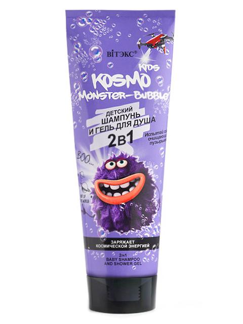 """Шампунь детский и гель для душа 2в1 Витэкс """"Kids Kosmo Monster-Bubble"""" 250мл."""