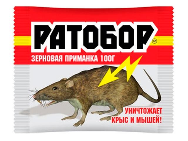 Ратобор (зерновая приманка) пакет 100г ВХ