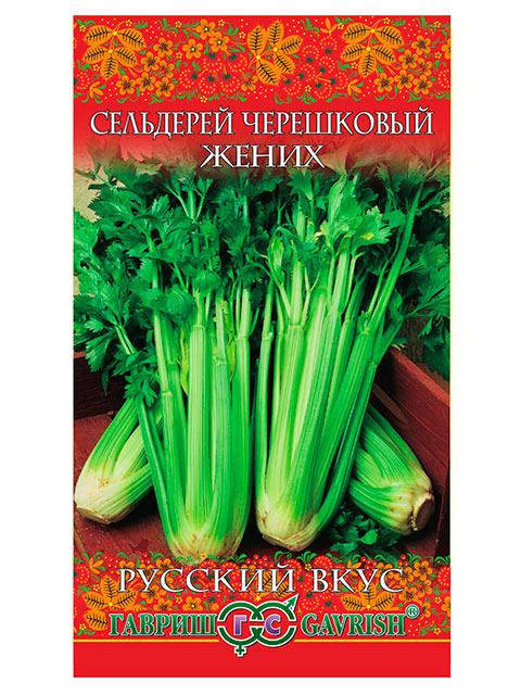 Сельдерей черешковый Жених, 0,3 г, Н16, ц/п