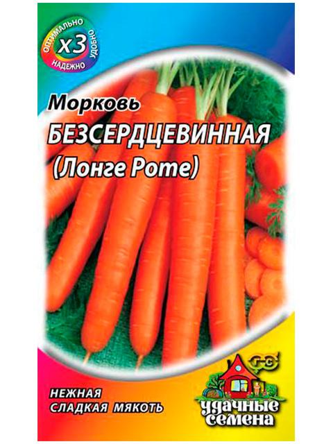 Морковь Бессердцевинная (Лонге Роте) 2,0 г ХИТ хЗ R