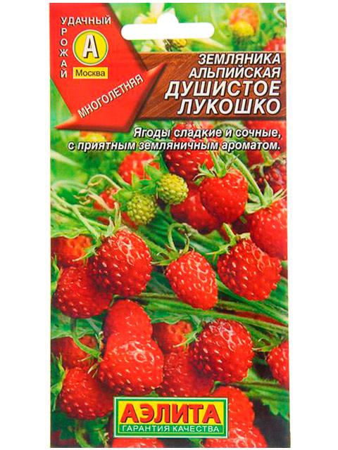 Земляника альпийская Душистое лукошко, ц/п