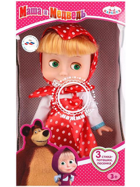 """Кукла """"Карапуз"""", Маша и Медведь 25 см, в платье в горох, озвуч., в картонной упаковке"""