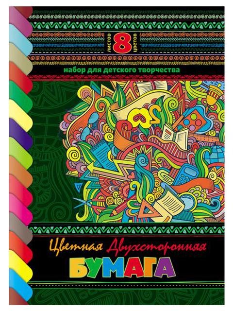 """Бумага цветная А4 8 цветов 8 листов Хатбер """"Яркий орнамент"""" немелованная, двухсторонняя, на скобе"""