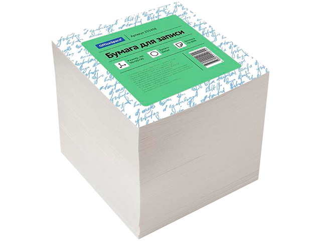 Блок для записей непроклеенный OfficeSpace 90х90х90 мм 1000 листов, белизна 70-80%, 65г/м.кв.