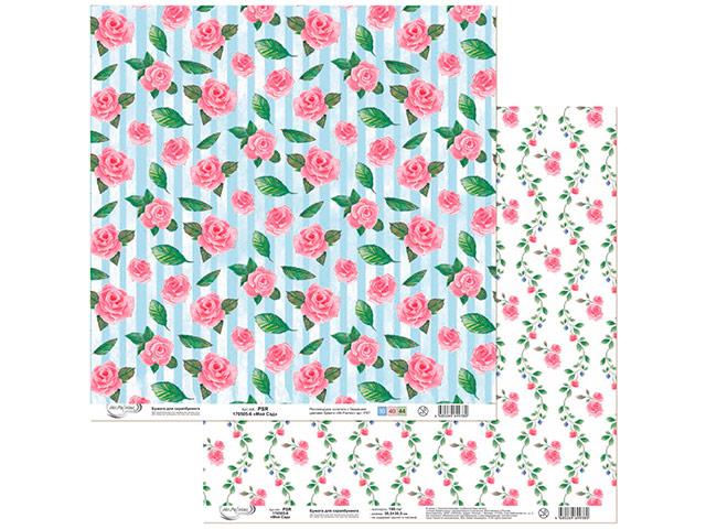 """Бумага для скрапбукинга Mr Painter """"Мой сад"""" 30,5х30,5см, цена за 1шт"""