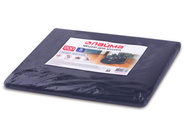 Мешки для мусора, 200 л, ЛАЙМА, комплект 5 шт., в упаковке, ПВД, особо прочные, 90х130 см (±5%), 50 мкм, черные, 601393