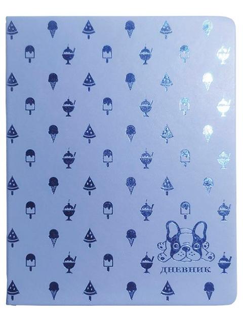 """Дневник универсальный deVENTE """"Dog&Ice cream"""" твердая обложка, искусственная кожа"""