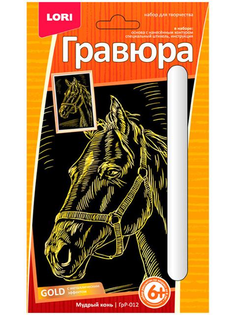 """Гравюра А6 LORI """"Мудрый конь"""" с эффектом золото"""