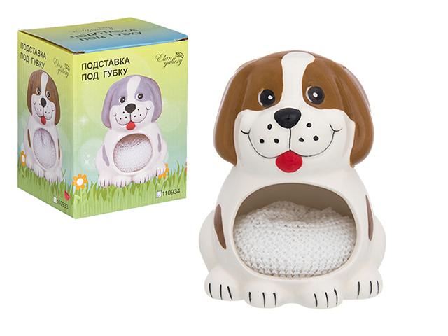"""Подставка для губки """"Собака белая с коричневым"""""""