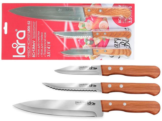 """Набор ножей 3 предмета """"Lara"""", нержавеющая сталь"""