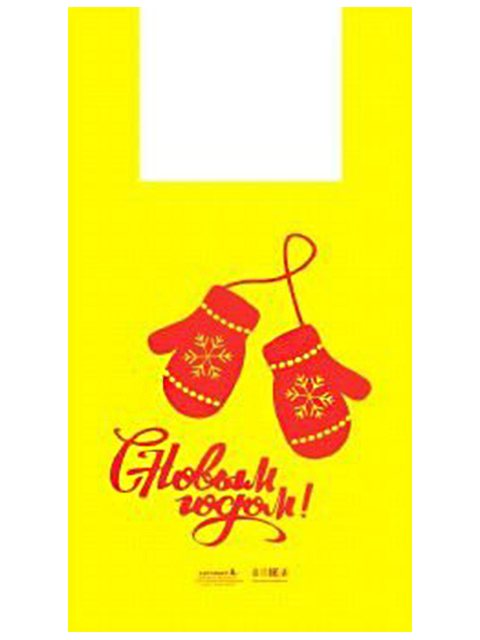 "Пакет ""майка"" 30+16х55 ""С Новым годом. Варежки"" цвет желтый"