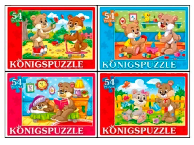 """Пазлы 54 элемента 175х130 Konigspuzzle """"Плюшевые мишки"""""""