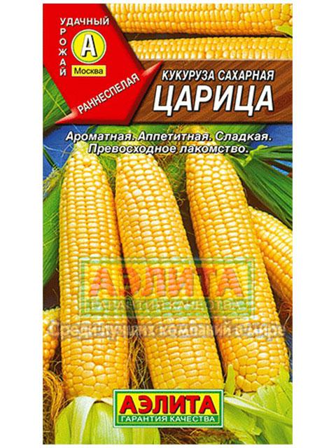 Кукуруза Царица, сахарная ц/п, 7 г