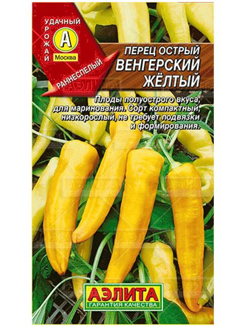 Перец острый Венгерский желтый ц/п