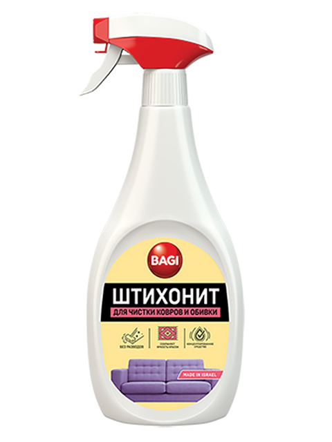 "Bagi Средство для чистки ковров и обивки ""Штрихонит"" 500 мл"