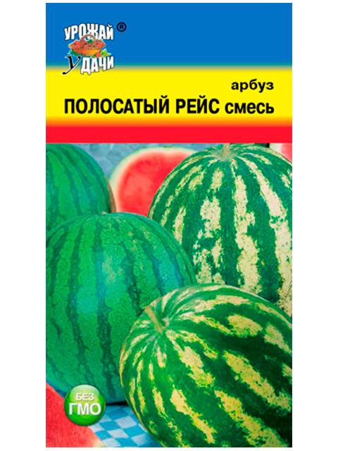 Арбуз Полосатый рейс 1 г ц/п смесь Урожай удачи
