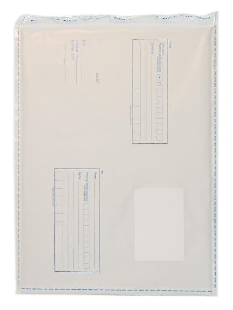 Пакет почтовый 510*545 (внутр.495*545) мм силикон, подсказ, стикер, полиэтилен Почта России