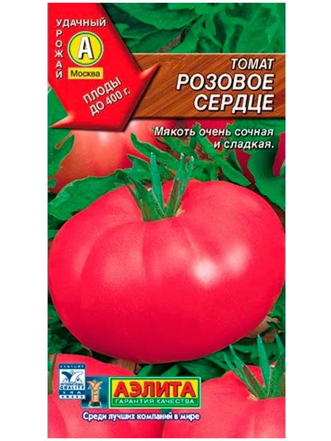 Томат Розовое сердце, ц/п R, 0,1 г