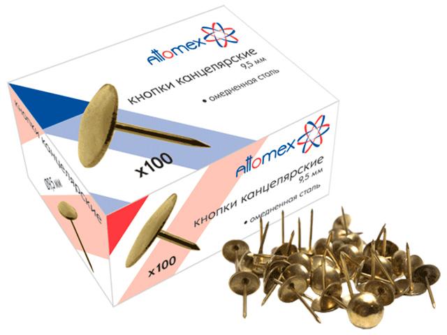 Кнопки канцелярские Attomex, гвоздики 9,5мм, 100 шт, омедненные, в картонной упаковке