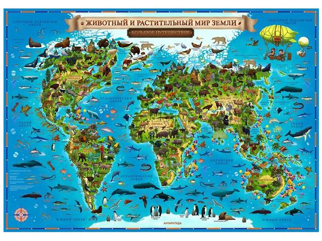 """Карта Мира интерактивная """"Для детей. Животный и растительный мир Земли"""" 60х40 см, капсульная ламинация"""