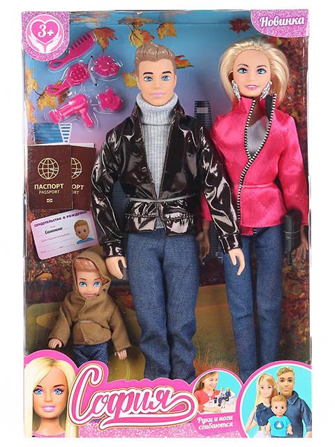 """Набор кукол """"София с Алексом и сыном"""" 29 см,в картонной упаковке"""