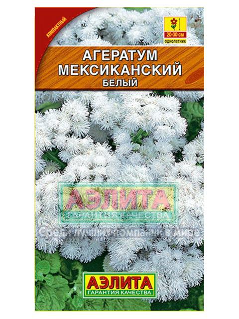 Агератум Мексиканский белый, ц/п, 0,1 гр