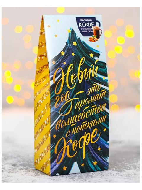 """Кофе молотый Фабрика счастья """"Новый год - это аромат волшебства с нотками кофе!"""" со вкусом амаретто, 100гр"""