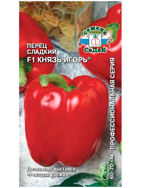 Перец Князь Игорь F1, 0,2 гр, ц/п