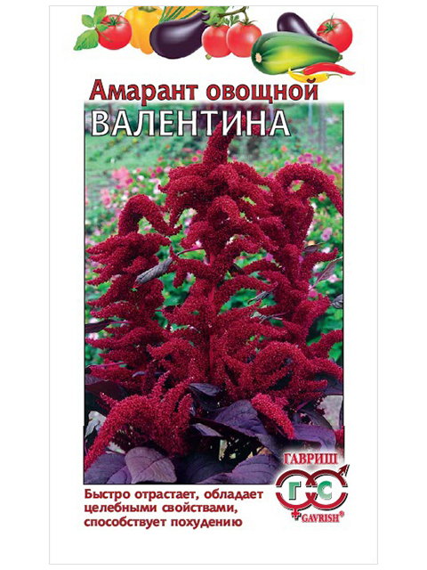 Амарант Валентина (овощной) 1,0 г ц/п
