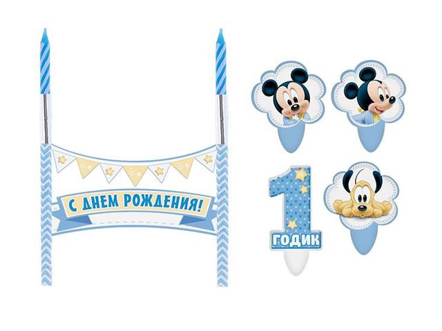 """Набор для торта """"С Днем Рождения! Микки Маус (1 годик)"""" 2 свечи + украшение для торта"""