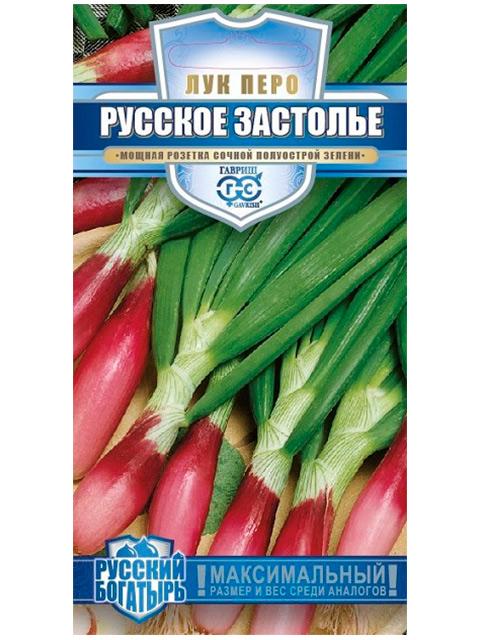 Лук на зелень Русское застолье, 1 гр. ц/п сер. Русский богатырь