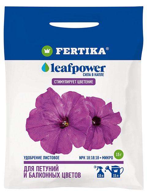 FERTIKA Leafpower удобрение для петуний и балконных цветов, водорастворимое 15г