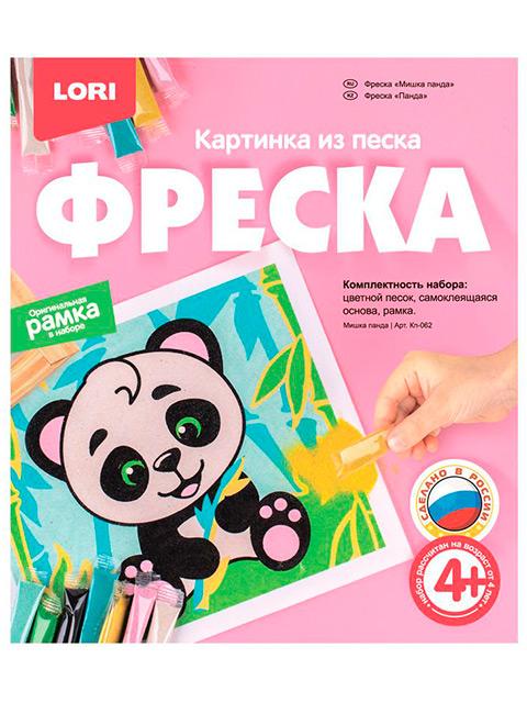 """Набор для детского творчества """"Фреска. Картина из песка. Мишка-панда"""""""