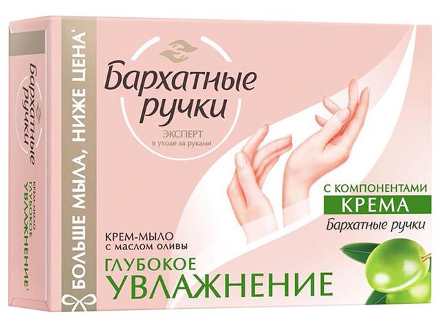 Крем-мыло Бархатные Ручки Глубокое Увлажнение, с маслом оливы, 90г