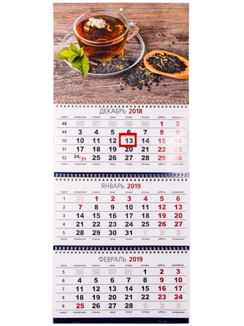 "Календарь 2022 настенный квартальный 3-х блочный Канцбург ""Перерыв на чай"""