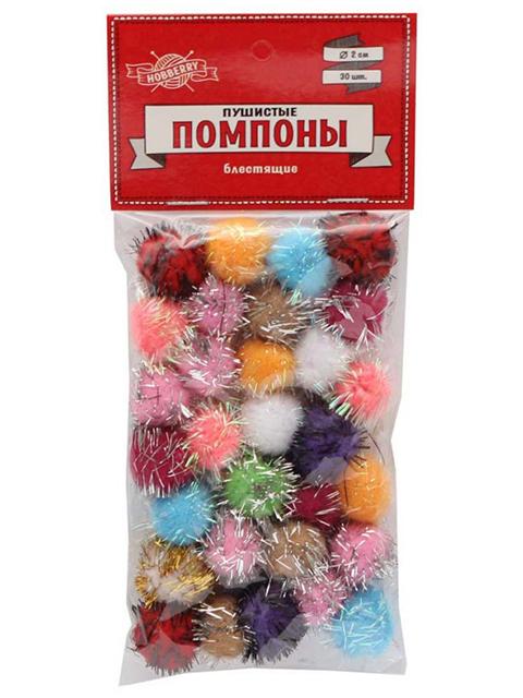 """Декоративные элементы """"Пушистые помпоны"""" 2 см, блестящие, разноцветные, 30 штук  в упаковке"""