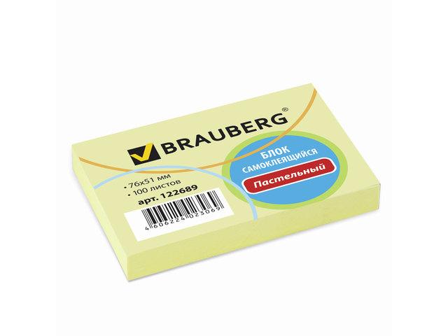 Блок самоклеящийся (стикер) BRAUBERG, 76х51 мм, 100 л., желтый, 122689