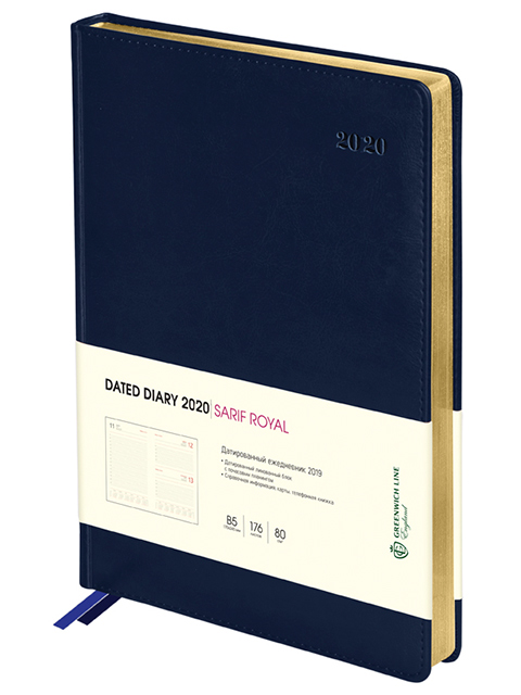 """Ежедневник датированный А4 176 листов Greenwich Line """"Sarif Royal 2020"""" кож/зам, синий, срез металлик"""