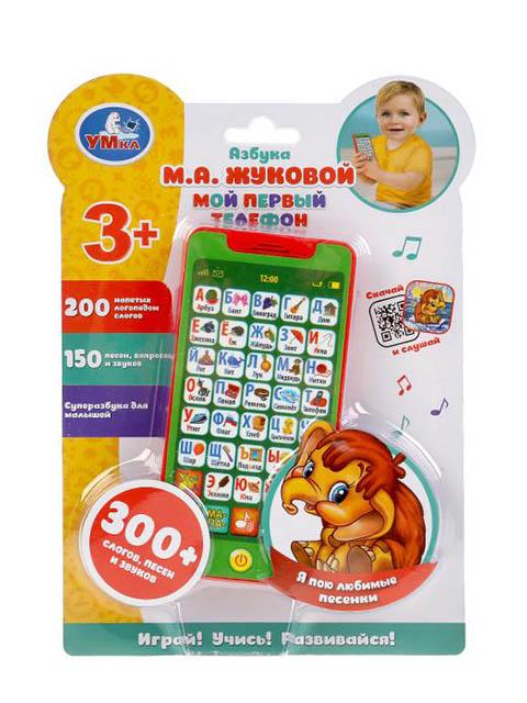 """Игрушка музыкальная """"Мой первый телефон. Азбука М.А. Жуковой"""" в коробке"""
