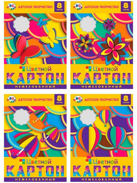 """Картон цветной А4 8 листов 8 цветов БиДжи """"Яркая аппликация"""" немелованный, в папке"""