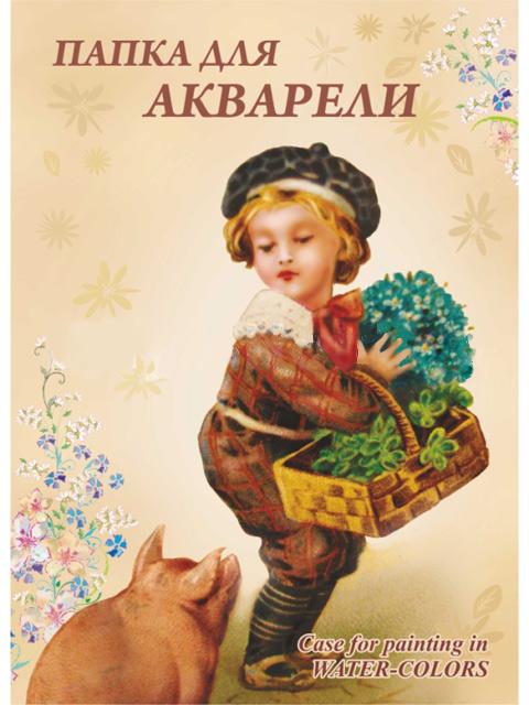 """Папка для акварели А4 8 листов Лилия Холдинг """"Мальчик и незабудки"""" 200 г/м2"""